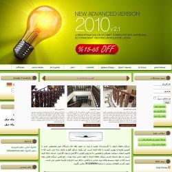 طراحی سایت شرکت فنی مهندسی