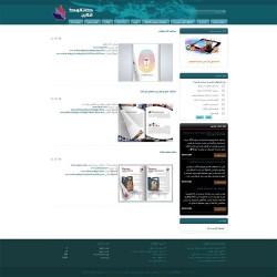 طراحی سایت گرافیکی کاتالوگ آنلاین